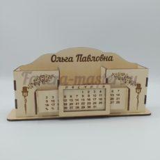 """Настольный органайзер + вечный календарь именной """"Рояль"""""""