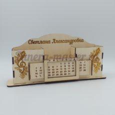 """Настольный органайзер и вечный календарь именной """"Музыка"""""""