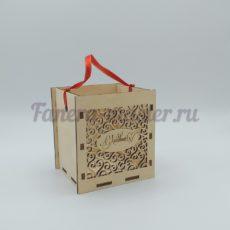 """Подарочная коробочка  """"С любовью"""""""