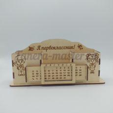 """Настольный органайзер и вечный календарь именной """"Любимой учительнице"""""""
