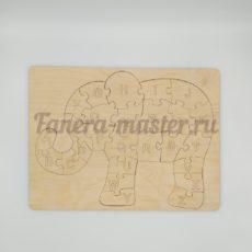 """Пазл - раскраска """"Слон английский алфавит"""""""