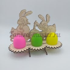 Подставка для яиц на 3 яйца