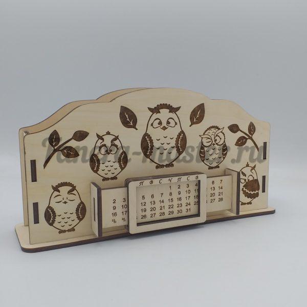 """Настольный органайзер и вечный календарь именной """"Совушки"""""""