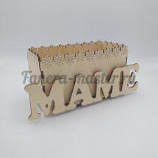"Подарочная коробочка ""Маме"""