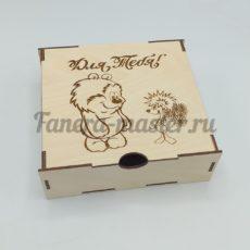 """Подарочная коробочка """"Для тебя"""""""