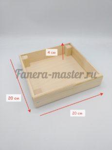 Коробка 20 х 20 х 4 см