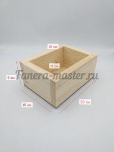 Ящик 20 х 15 х 9 см