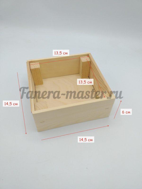 Коробка 14,5 х 14,5 х 6 см