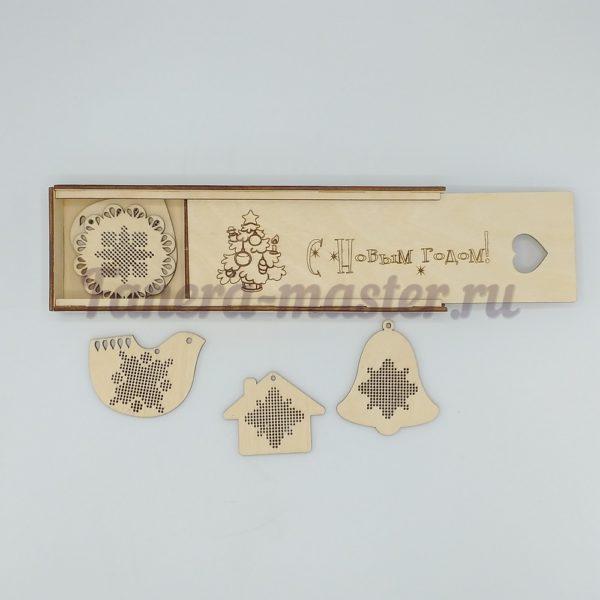 Игрушки для вышивки в наборе с коробочкой