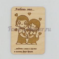 """Бирка-ярлык """"С днём рождения"""""""