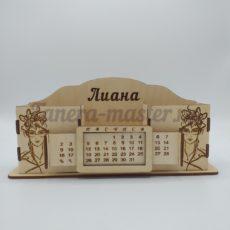 """Настольный органайзер и вечный календарь именной """"Единорог"""""""
