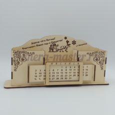 """Настольный органайзер и вечный календарь именной """"Счастливого нового года и Рождества!"""""""