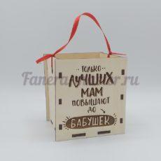 """Подарочная коробочка """"Бабушке"""""""