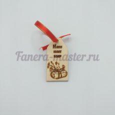 """Бирка-ярлык """"Hand made soap"""""""