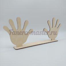 Подставки для пальчикового театра