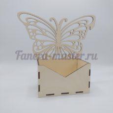 """Кашпо для цветов """"Бабочка"""""""