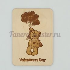 "Открытка ""Valentines Day"""