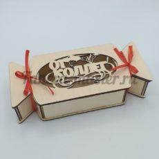 "Коробка для конфет ""Любимой мамочке"""