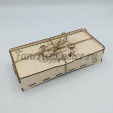 Подарочная коробочка, тематику можно подобрать по желанию