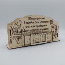 """Настольный органайзер и вечный календарь именной """"Розы"""""""