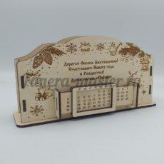 Настольный органайзер и вечный календарь именной