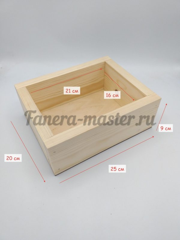 Ящик 25 х 20 х 9 см