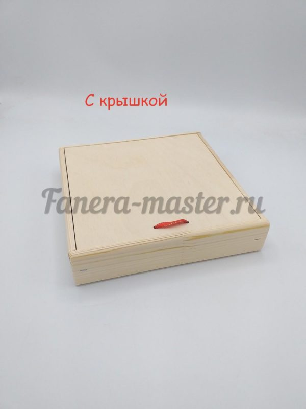Коробка 9,5 х 15 х 4 см